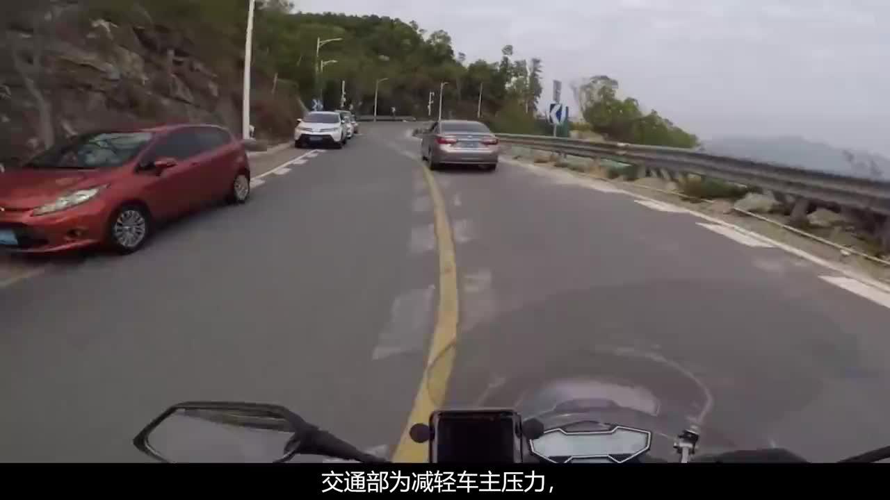 交通部为减轻车主压力,这几种违章行为不再扣分,车主拍手称赞!