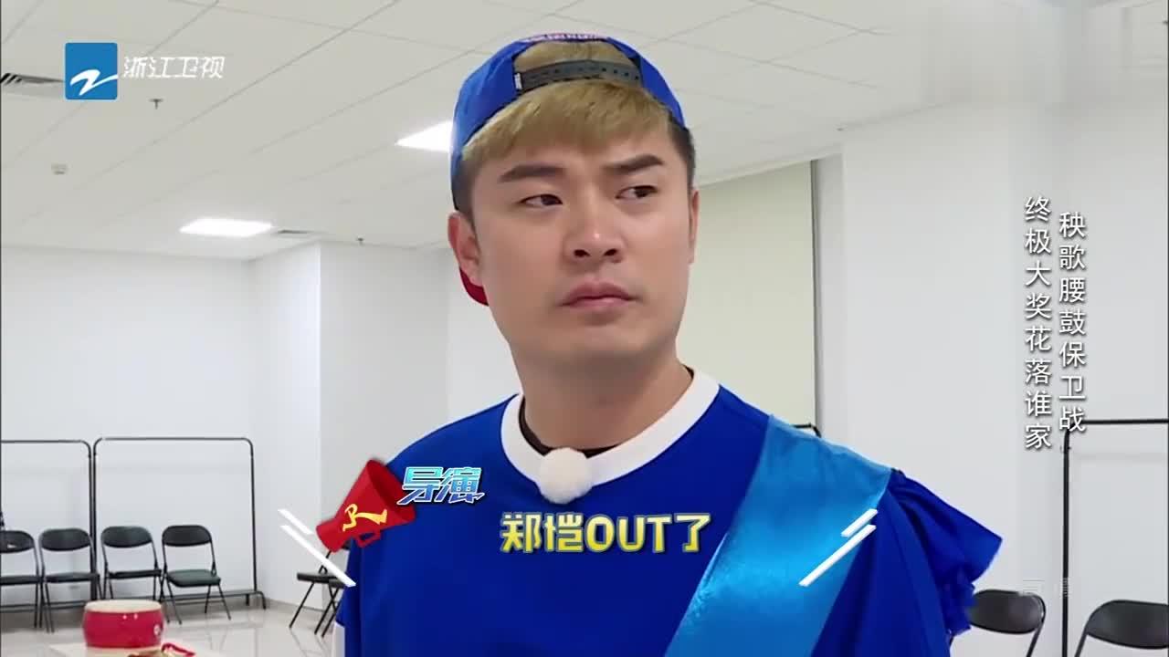 陕西话播报郑恺被淘汰,陈赫听到后皱起眉头,直呼谁的声音啊