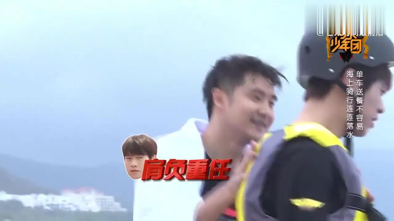 高能少年团:魏大勋有多强?一人拯救袁弘杨迪,刘昊然看傻了!