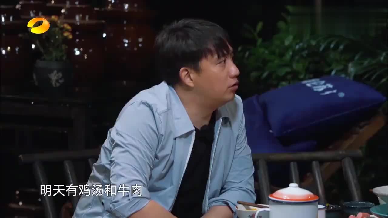 黄磊叫魏大勋哥,吓得大勋把嘴里菜都吐出来,浑身直冒冷汗