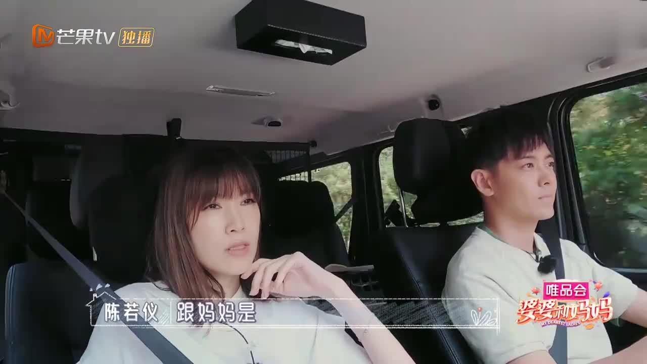 婆婆和妈妈:陈若仪回忆两人相识,竟是林志颖先动手,网友惊呆了
