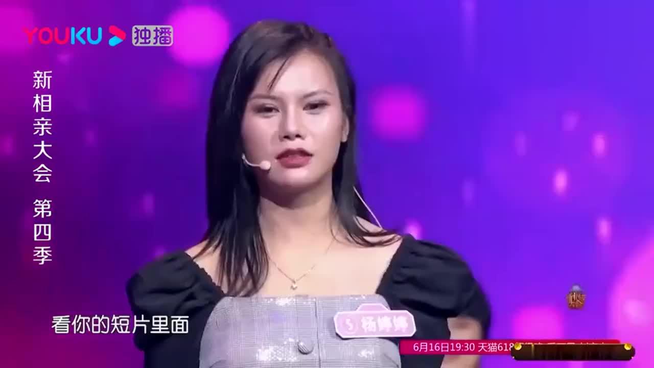 新相亲大会:重庆酷女孩现场表白,瞬间害羞的不像话,真爱啊