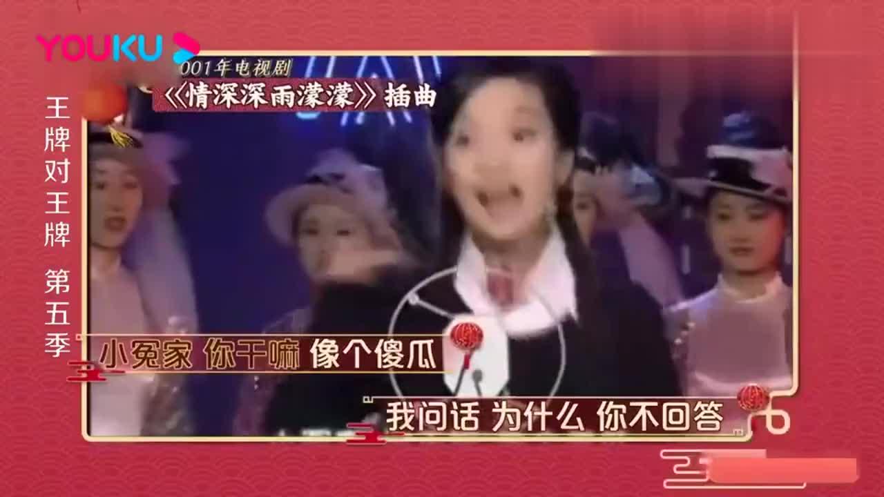 王牌对王牌:赵薇歌手生涯最大危机,放自己的歌,竟然不会唱!