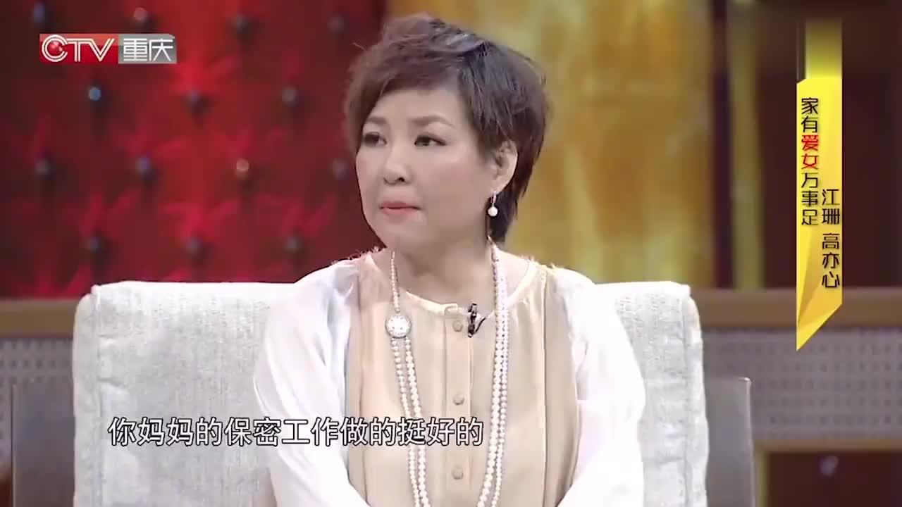 江珊女儿罕见现身,说普通话却带外国口音,李静:你妈把你藏太好