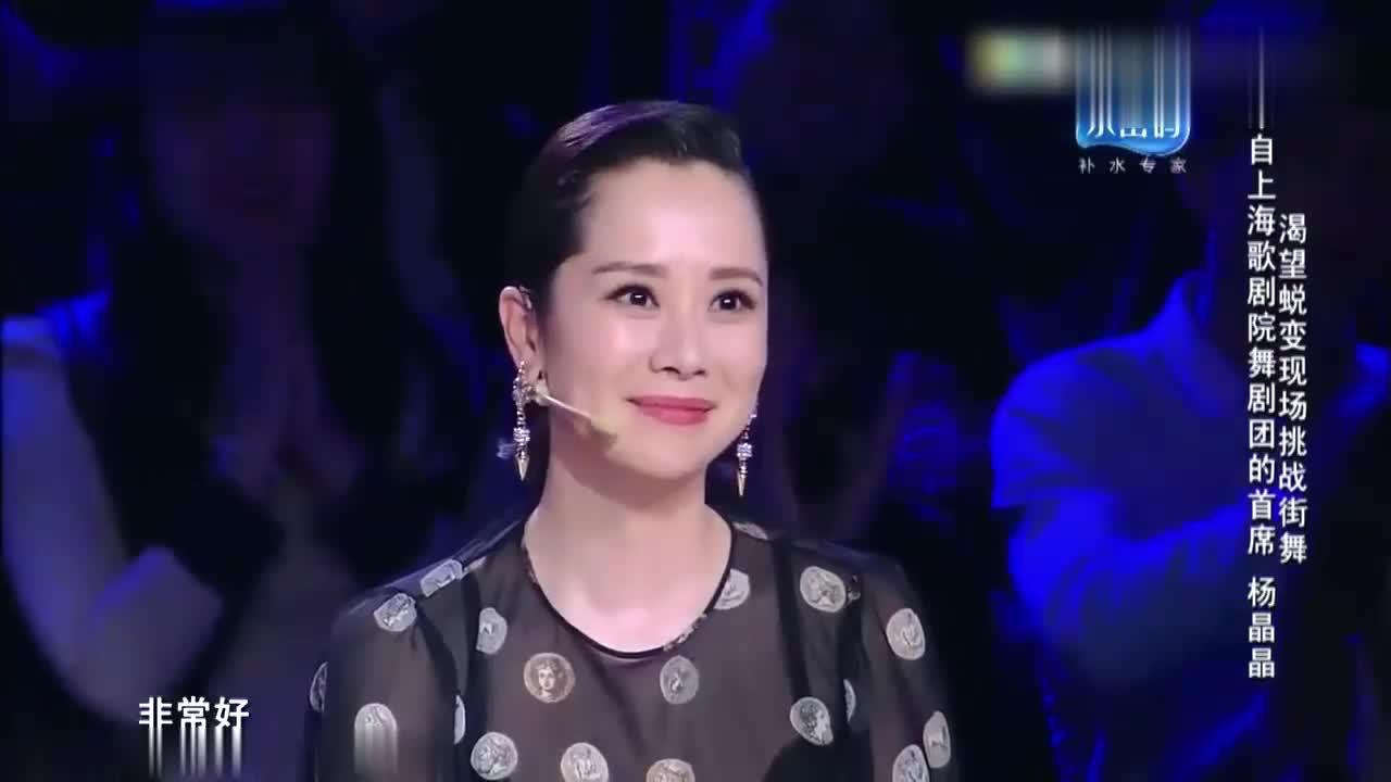 中国好舞蹈:杨晶晶选择郭富城想要彻底巨变,海清对学员要求很高