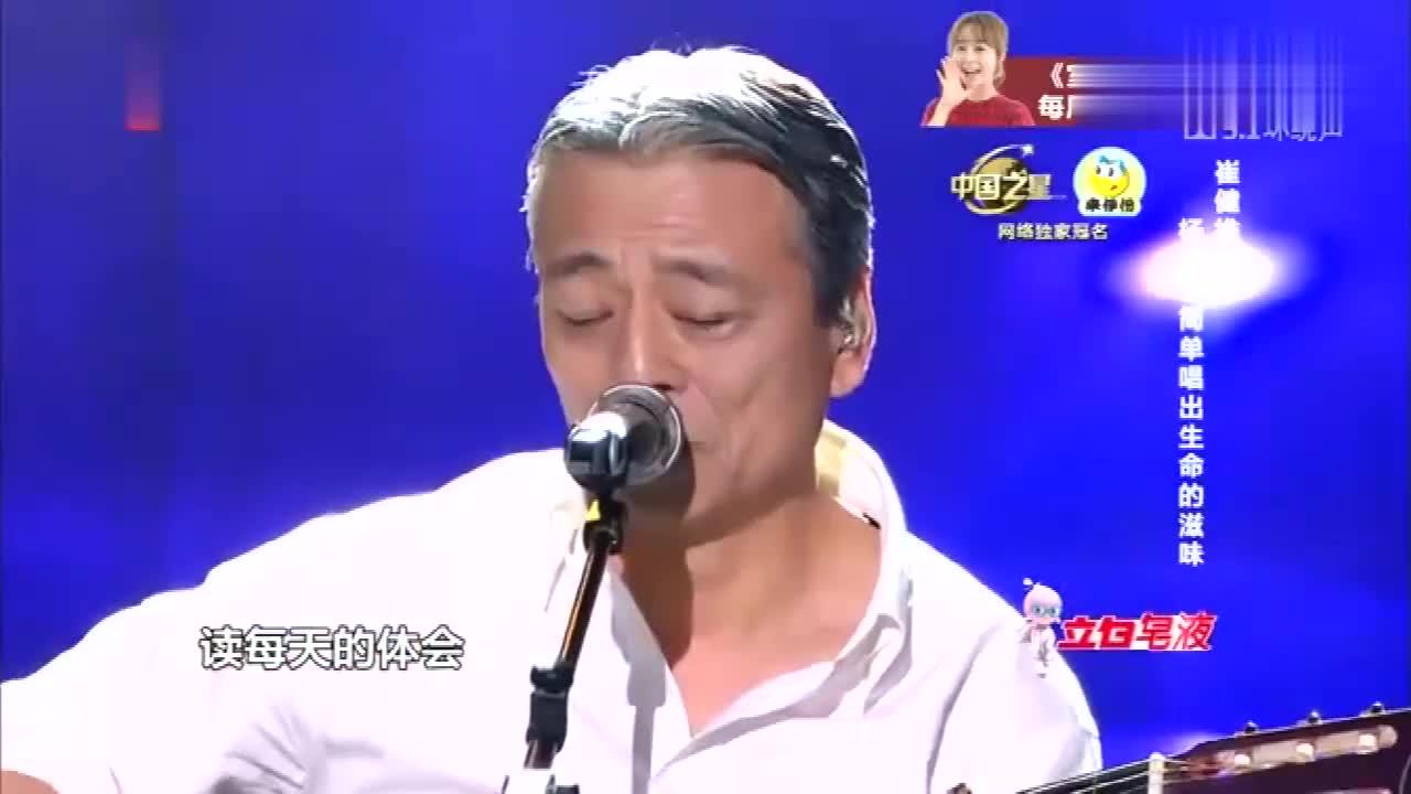 隐藏的诗人杨乐延续一贯音乐风格,带来《无糖的咖啡》,让人感动