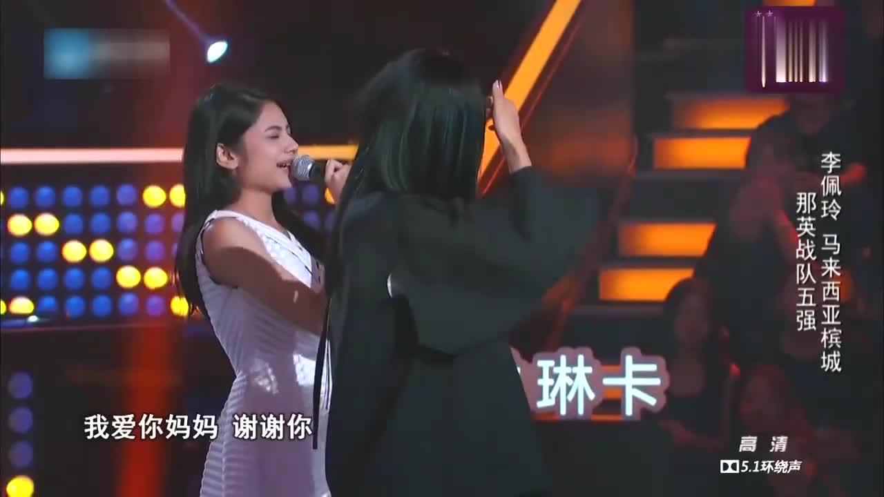 中国新歌声,岳靖淇对战万妮达,那英战队五强争霸赛继续