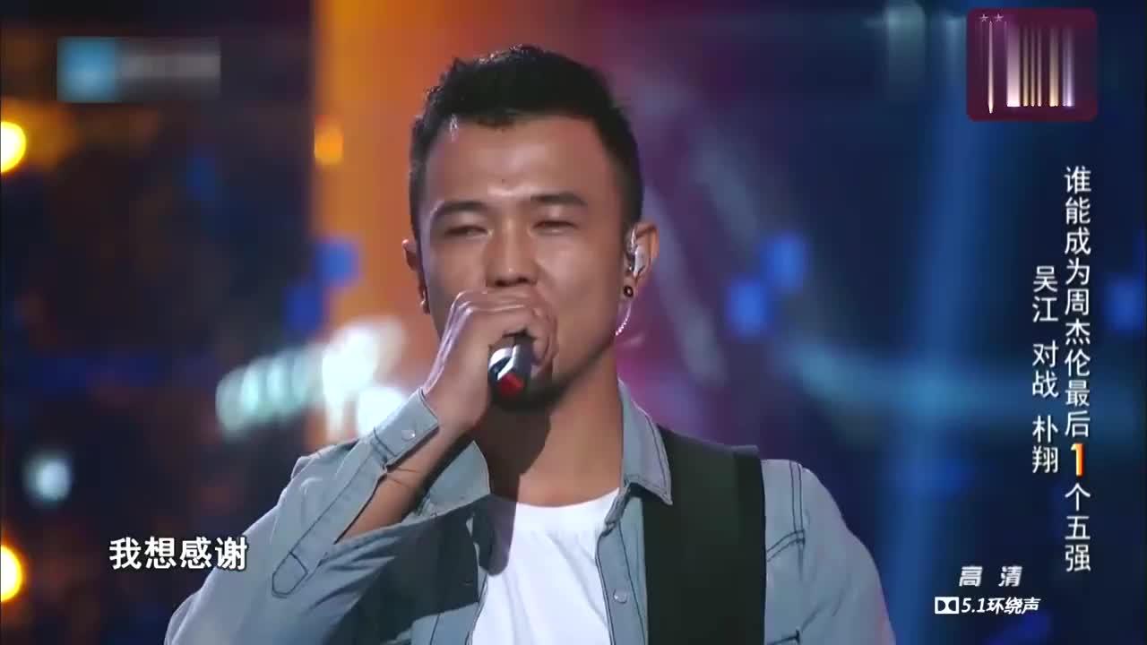 中国新歌声,周杰伦被自己的学员夸得不好意思了,最帅的