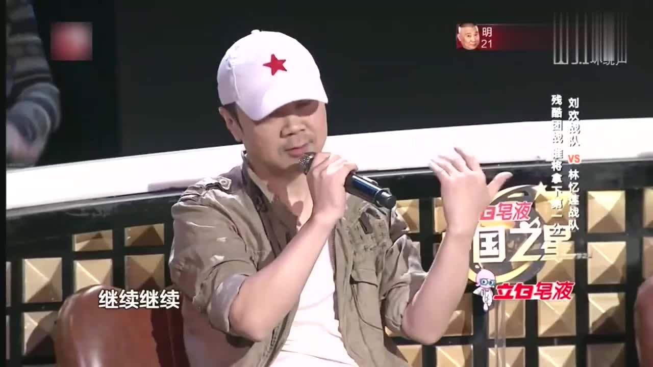 中国之星,居然是许志安的票数多,从专业上讲吉克隽逸赢了
