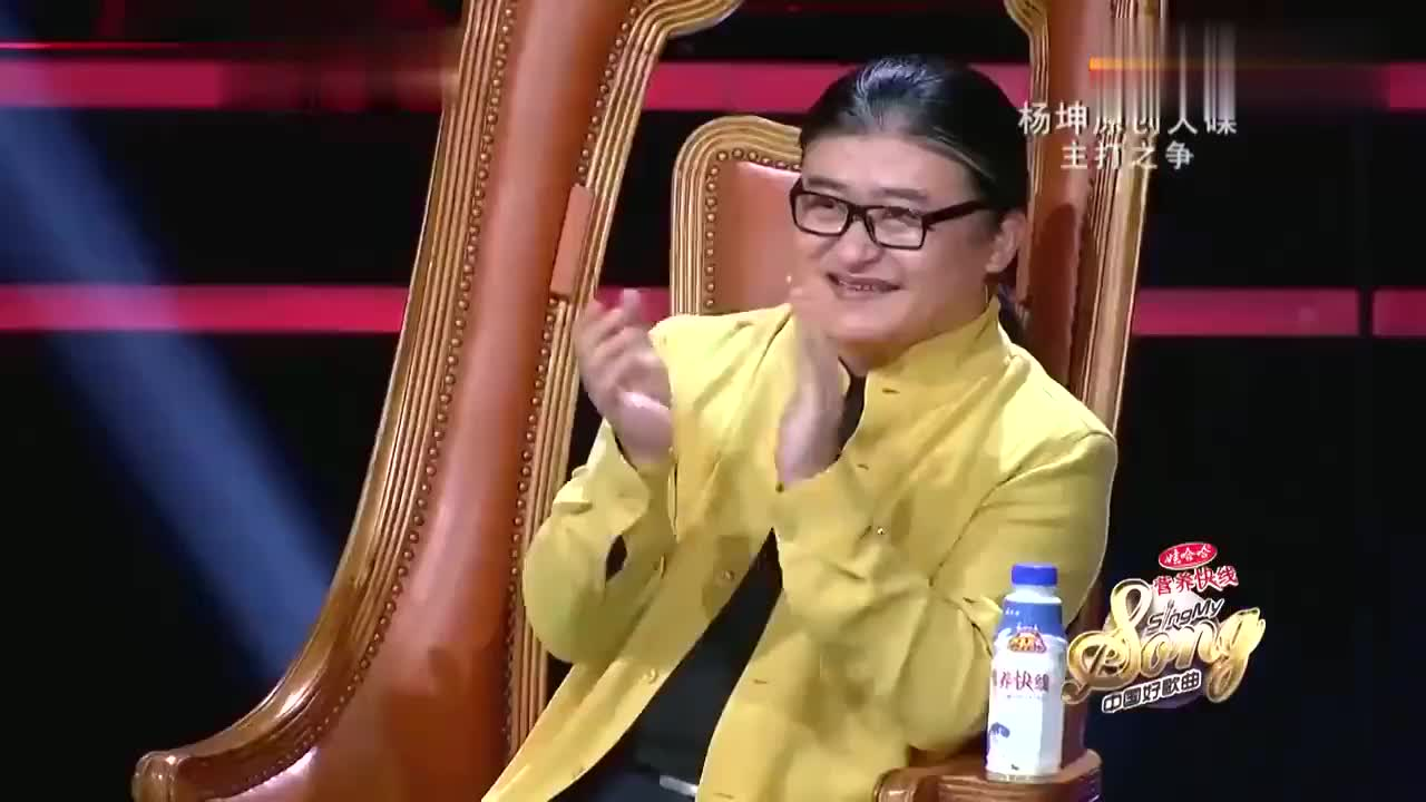 中国好歌曲:杨坤表扬吕纬青脱离博士身份,吕纬青泪洒舞台