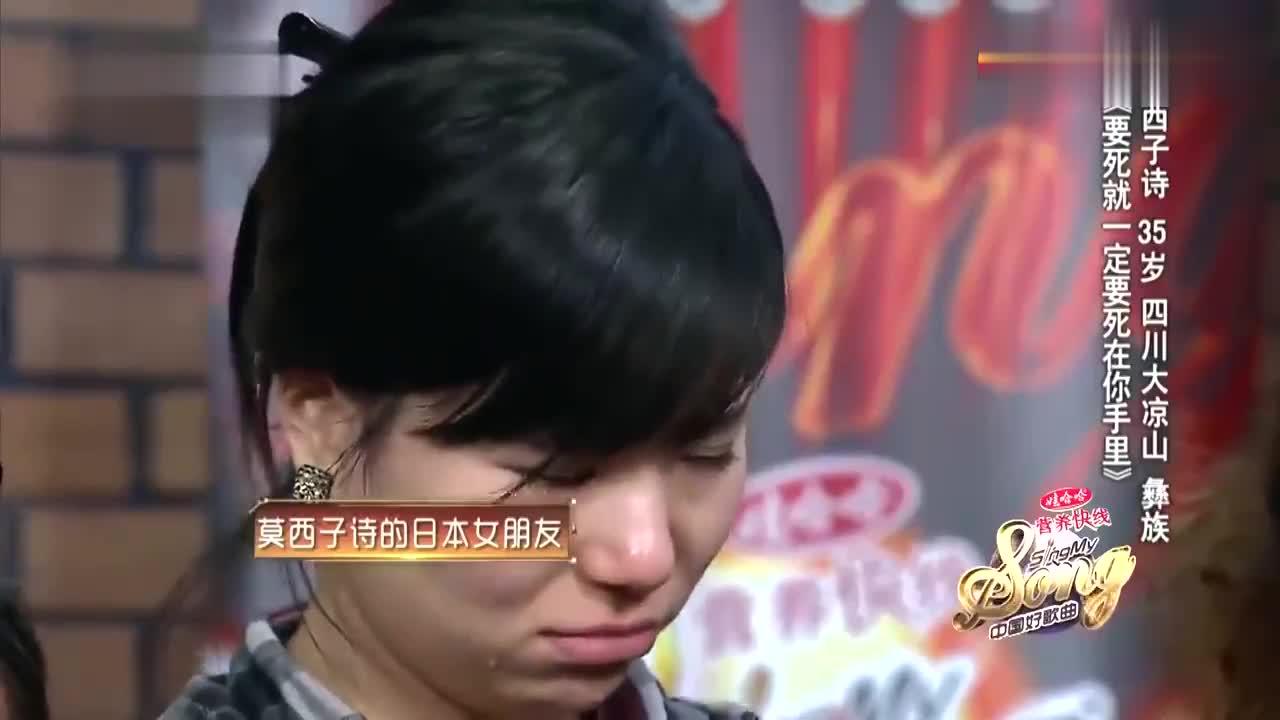中国好歌曲:莫西子诗这个词太可怕,声嘶力竭表达不出真情