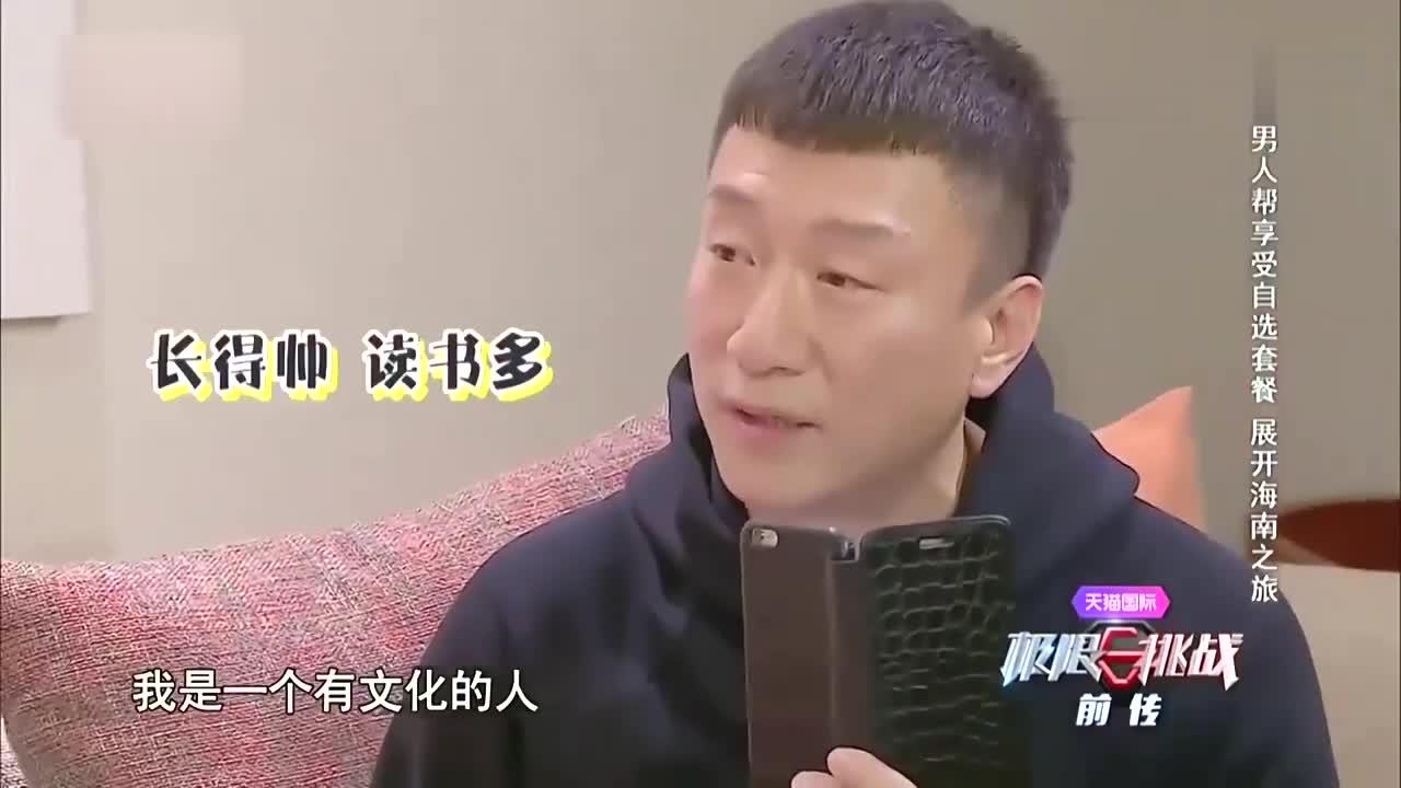 极限挑战:男人帮开启云南之旅,颜王一身游客装亮瞎导演组,笑惨