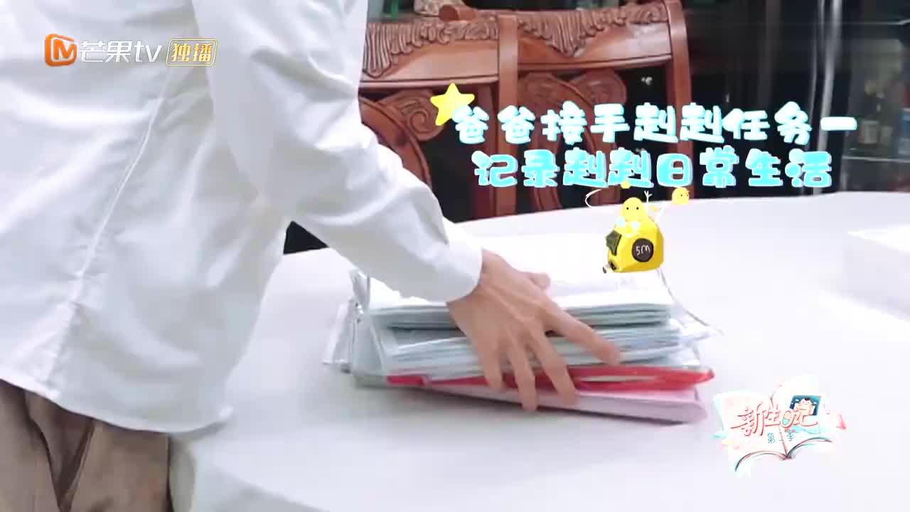 刘璇对儿子有多严格,看完这一段你就懂了,奥运冠军不是白当的!