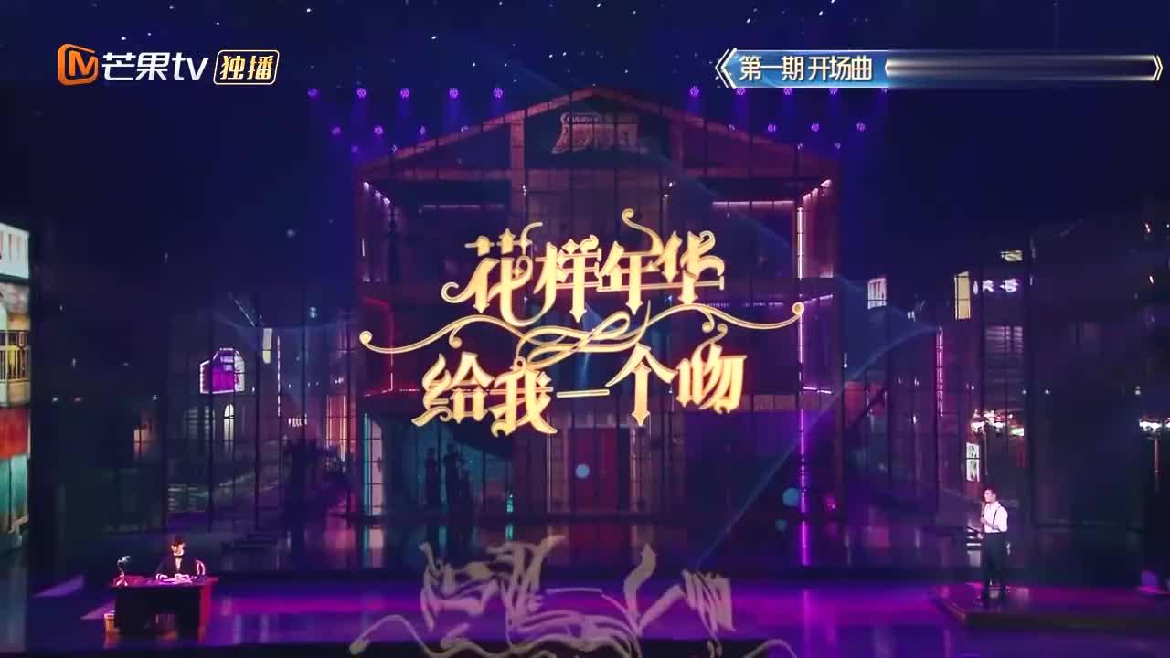 刘涛唱《花样年华》,一开嗓震惊全场,这是什么神仙歌声!