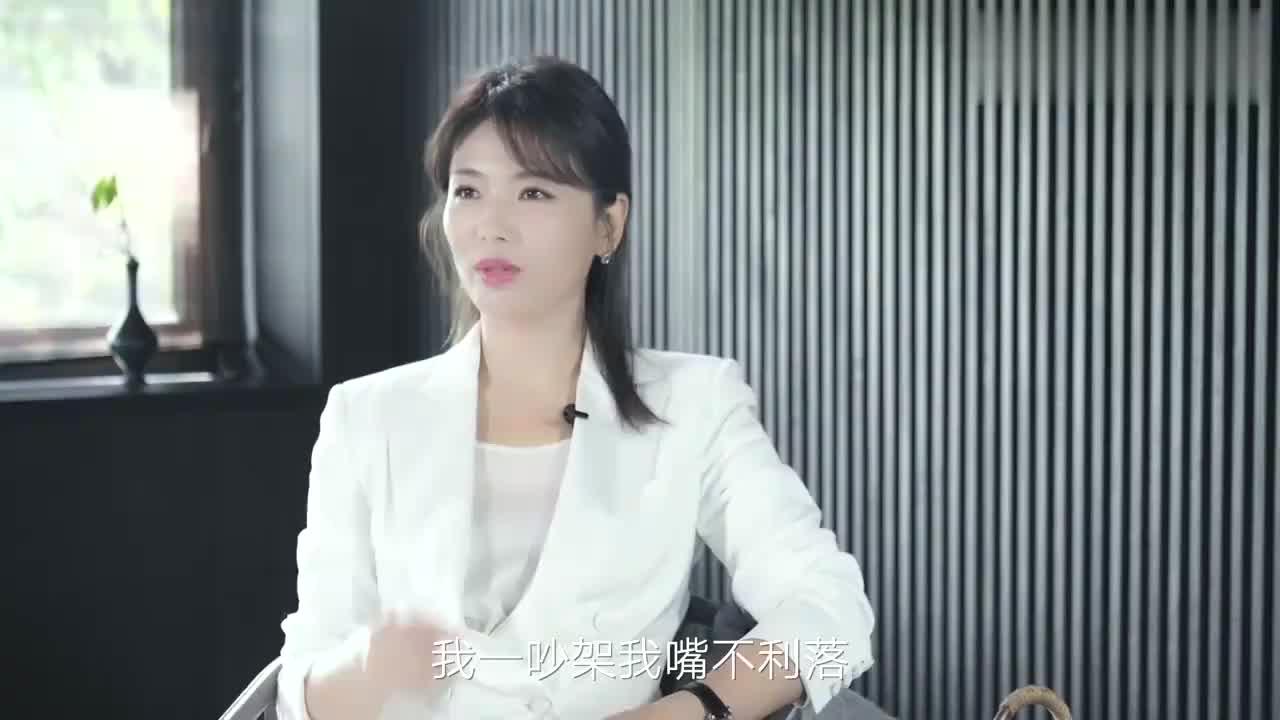 刘涛谈爱情观这一段,戳中多少男人的心,网友:模范好妻子!