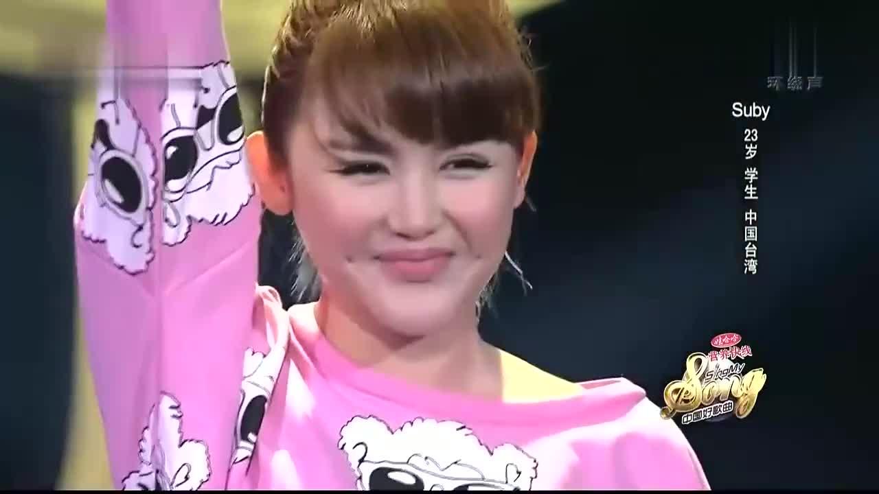 中国好歌曲:刘欢终于撑不住推杆了,娃娃脸女生首战告捷啊