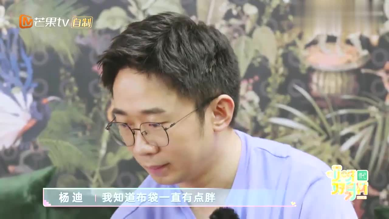 杜海涛问杨迪,两个宠物狗最爱哪个,他的回答让人意外!
