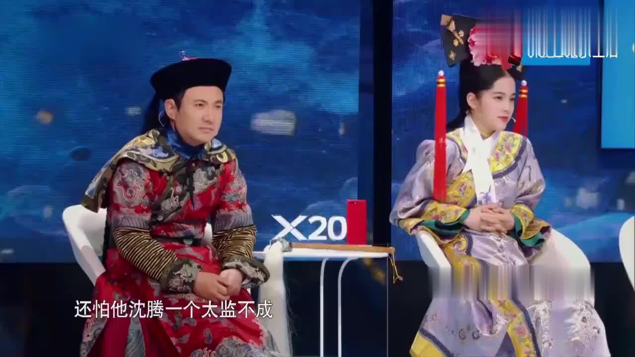 王牌对王牌:沈腾躺着也中枪,被张国立贾玲说成太监,太搞笑了!