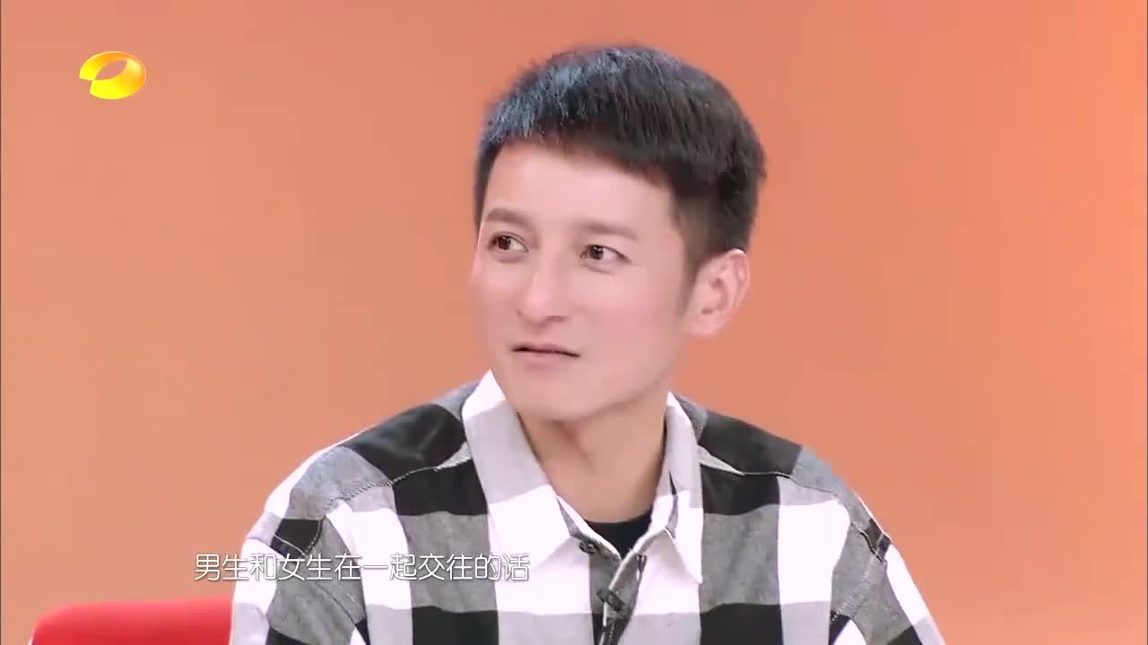 王刚老师给出标准答案,大张伟众人直呼好!