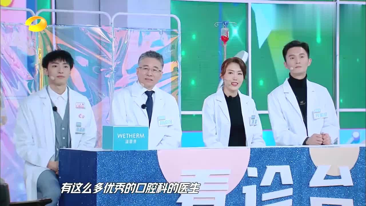 王一博众人做实习医生,薛凯琪特地从香港赶来看病,太给面子了!