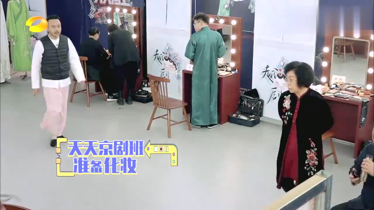 汪涵为了扮演虞姬,刮掉胡子涂上粉色指甲油,王一博:我的天呐!