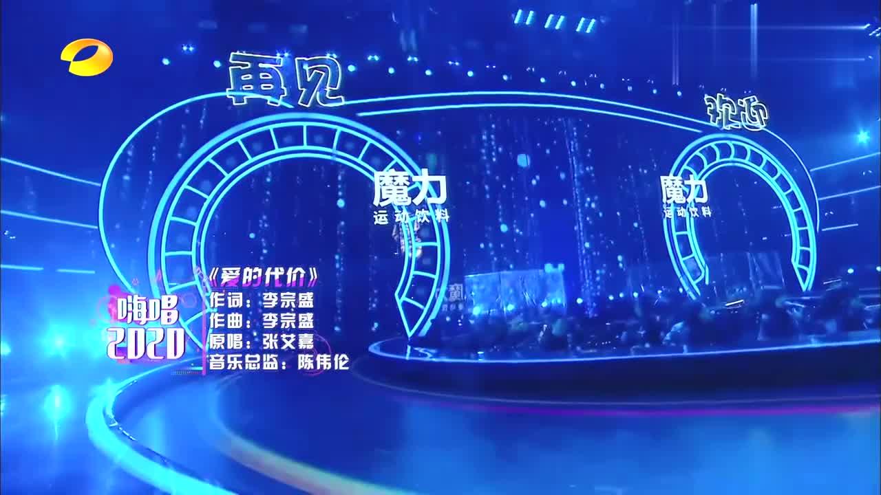 邓萃雯周冰倩李琼,跨时代重聚谢娜的《嗨唱》,都是老艺术家!