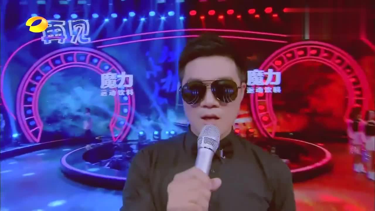嗨唱转起来:谢娜杨迪大张伟这说唱是认真的么?观众听了想离场!