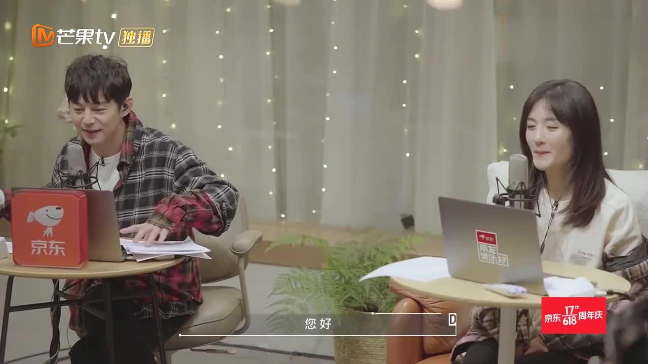 范丞丞表示控制吃饭,不能像彭昱畅一样,遭彭彭来电吐槽笑坏谢娜