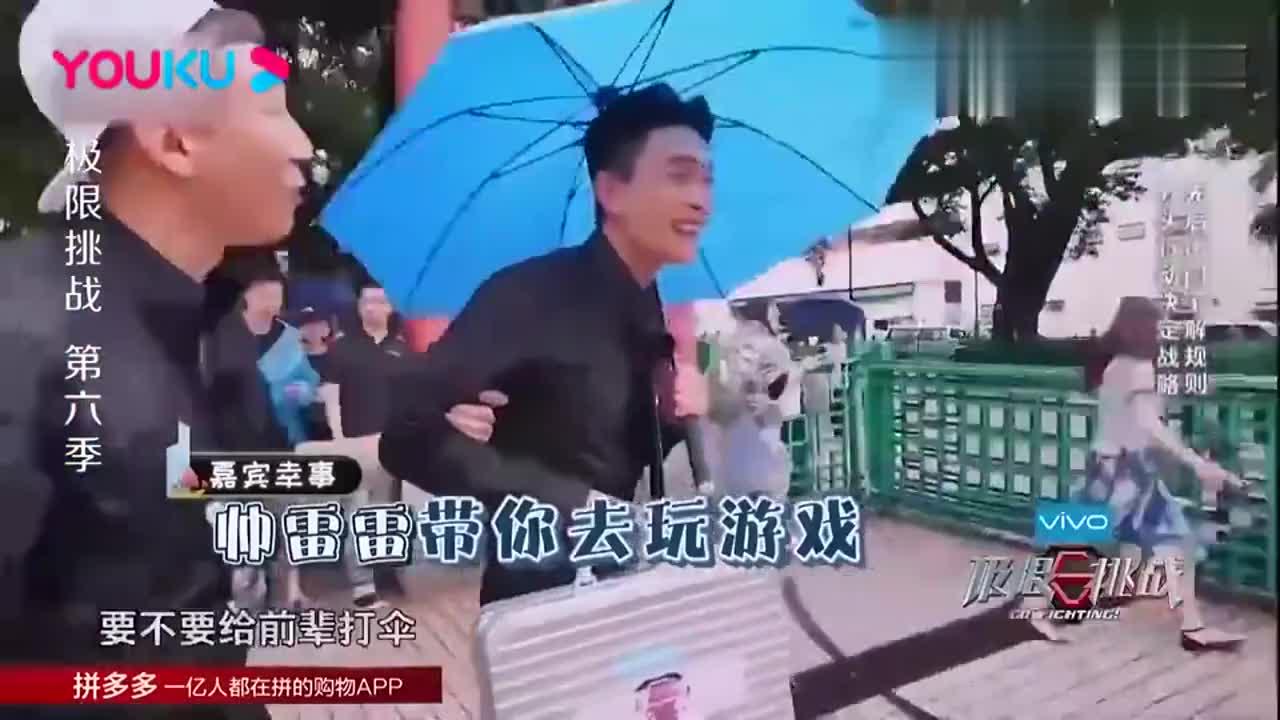 极限挑战:黄宗泽求助孙红雷,不料惨被套路,吓坏极限新人