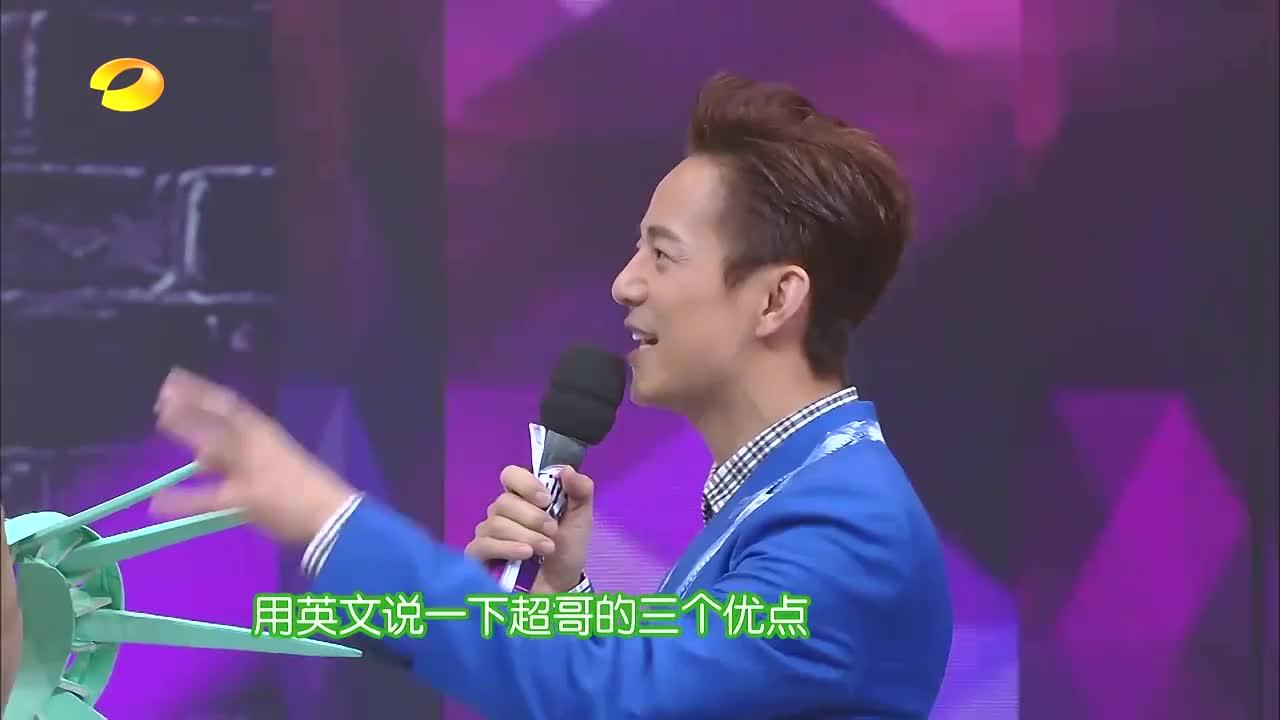 快本:孙俪不敢和邓超同台?看到这幅鬼样子,何炅:我也不敢!