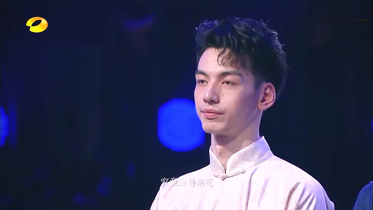 刘迦决赛局排名第四被淘汰,全场观众都哭了,何炅沈伟一脸无奈!