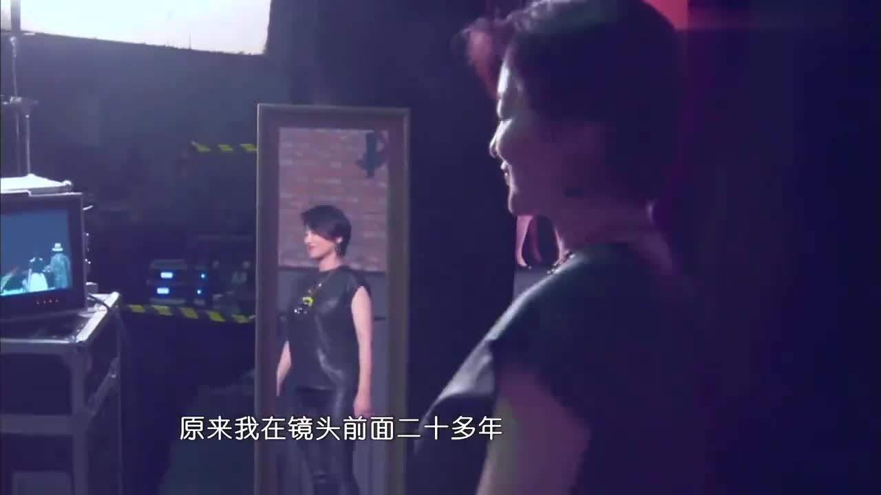 林青霞穿黑皮衣复古耳饰,排练走秀气场全开,何炅汪涵:姐姐真棒
