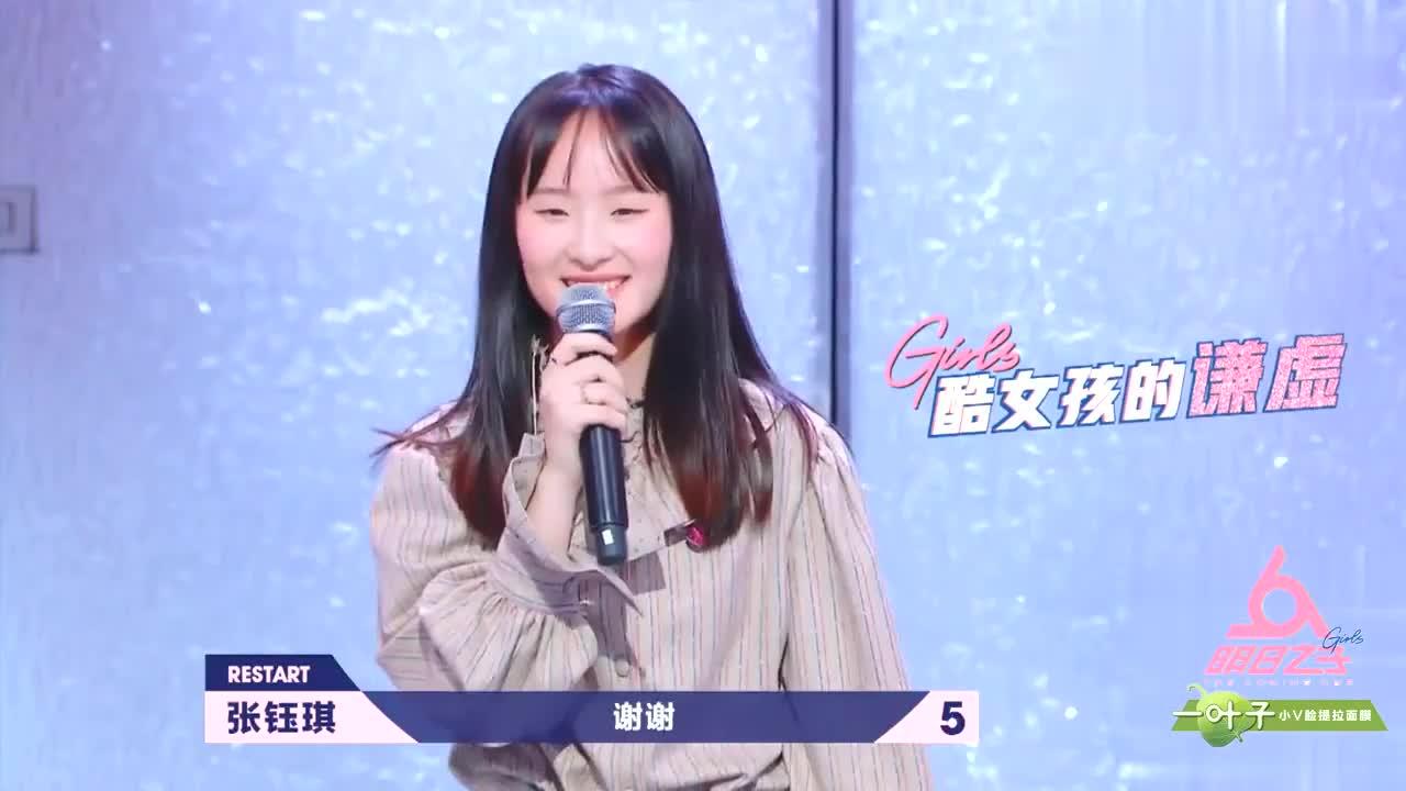 张钰琪用笑容甜化你心,端庄大气的甜甜,也有让人心动的瞬间