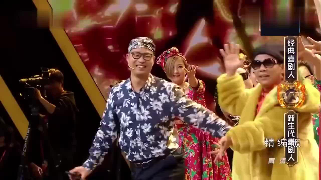 王牌:杨迪太厉害了,这个装扮出马,台上无一合之敌
