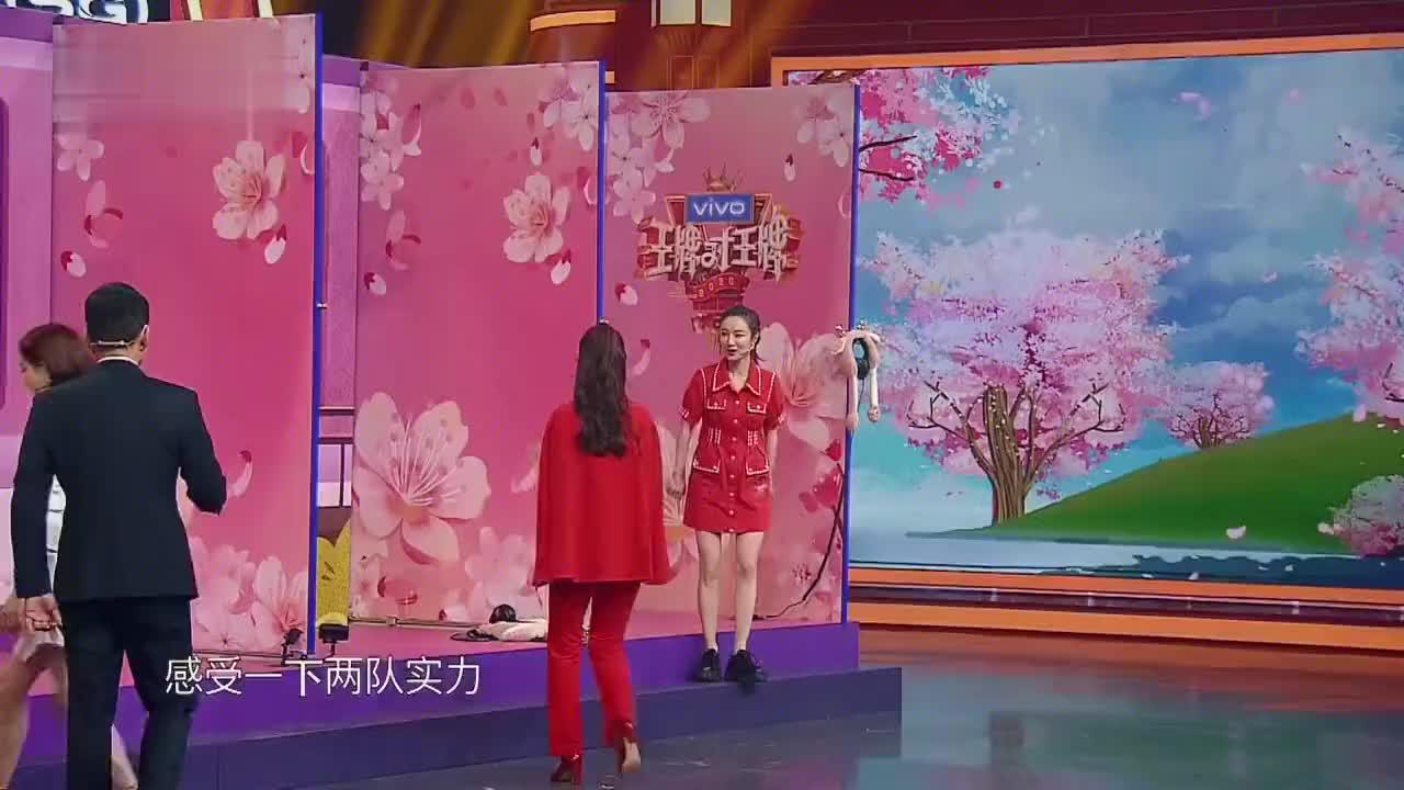 王牌:杨迪魔性舞蹈,表演女团,难倒佟丽娅王耀庆