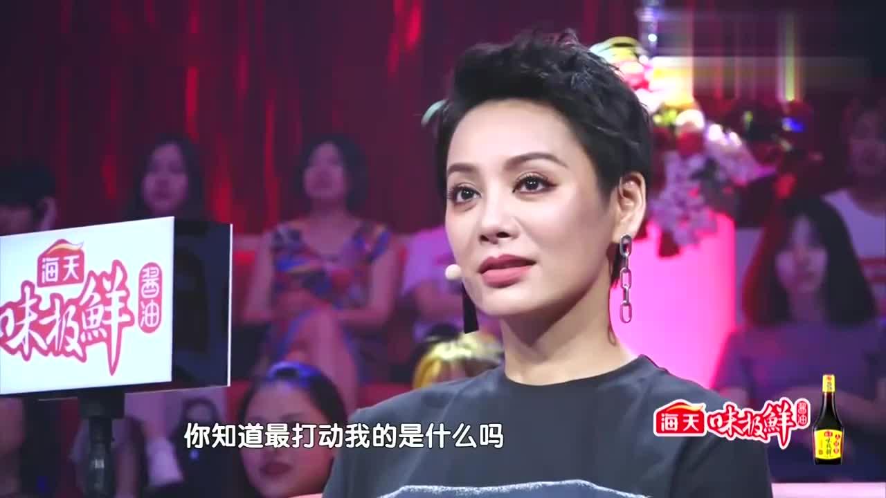 王凯孙杨对唱《知心爱人》,台上一展迷人舞姿,看完宁静笑瘫了!