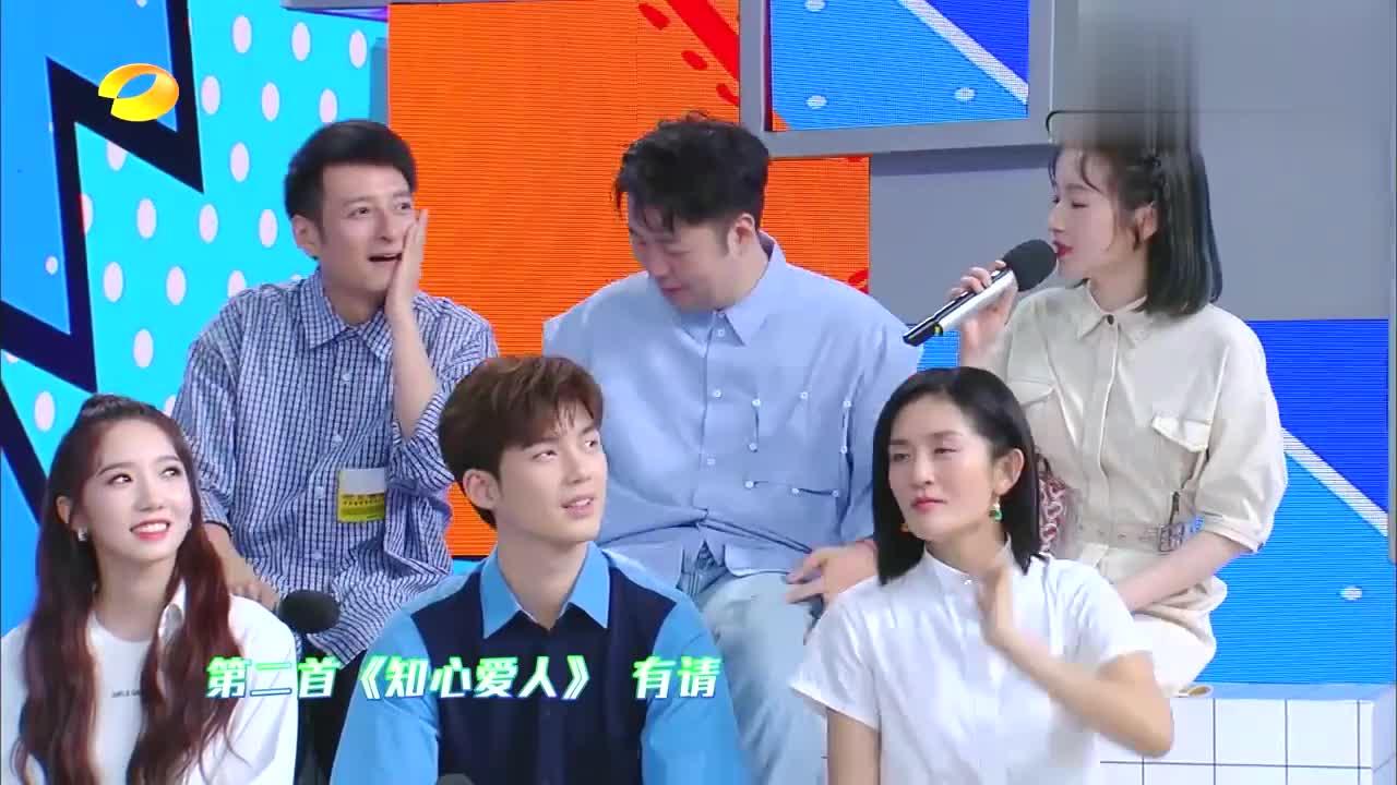 吴昕汪苏泷海涛,演唱《知心爱人》,三人都不在同一调上太搞笑!
