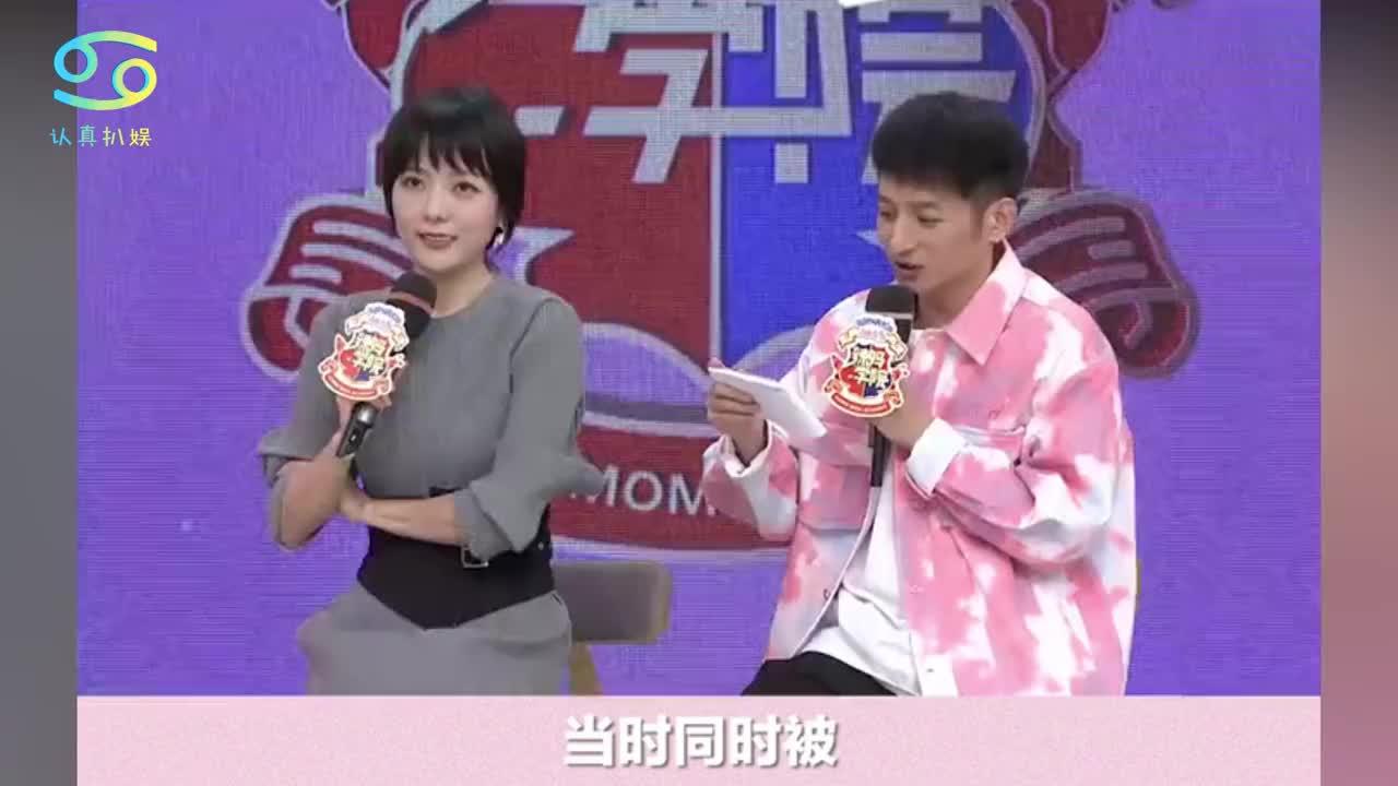 娱圈真才女!叶璇曾被多所国外名校同时录取