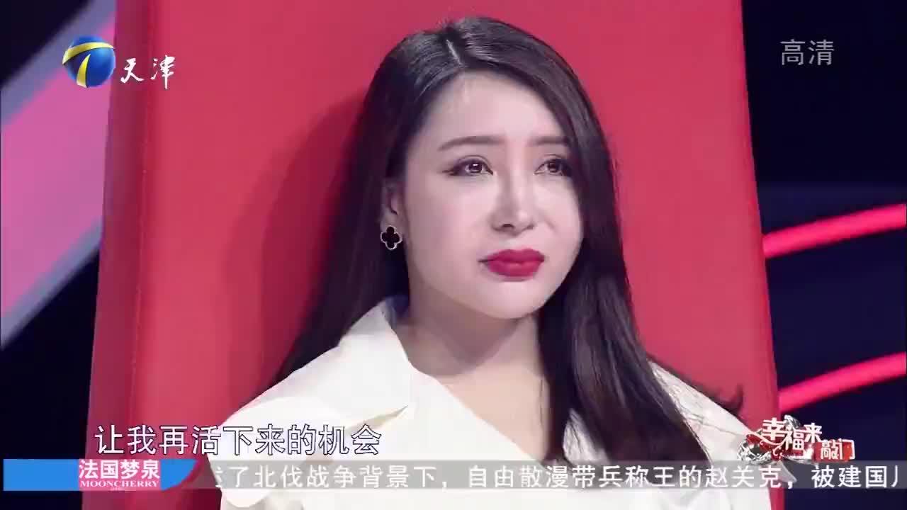 杂技搭档时隔12年再表演,女孩向涂磊娇羞透露,搭档已成为老公!