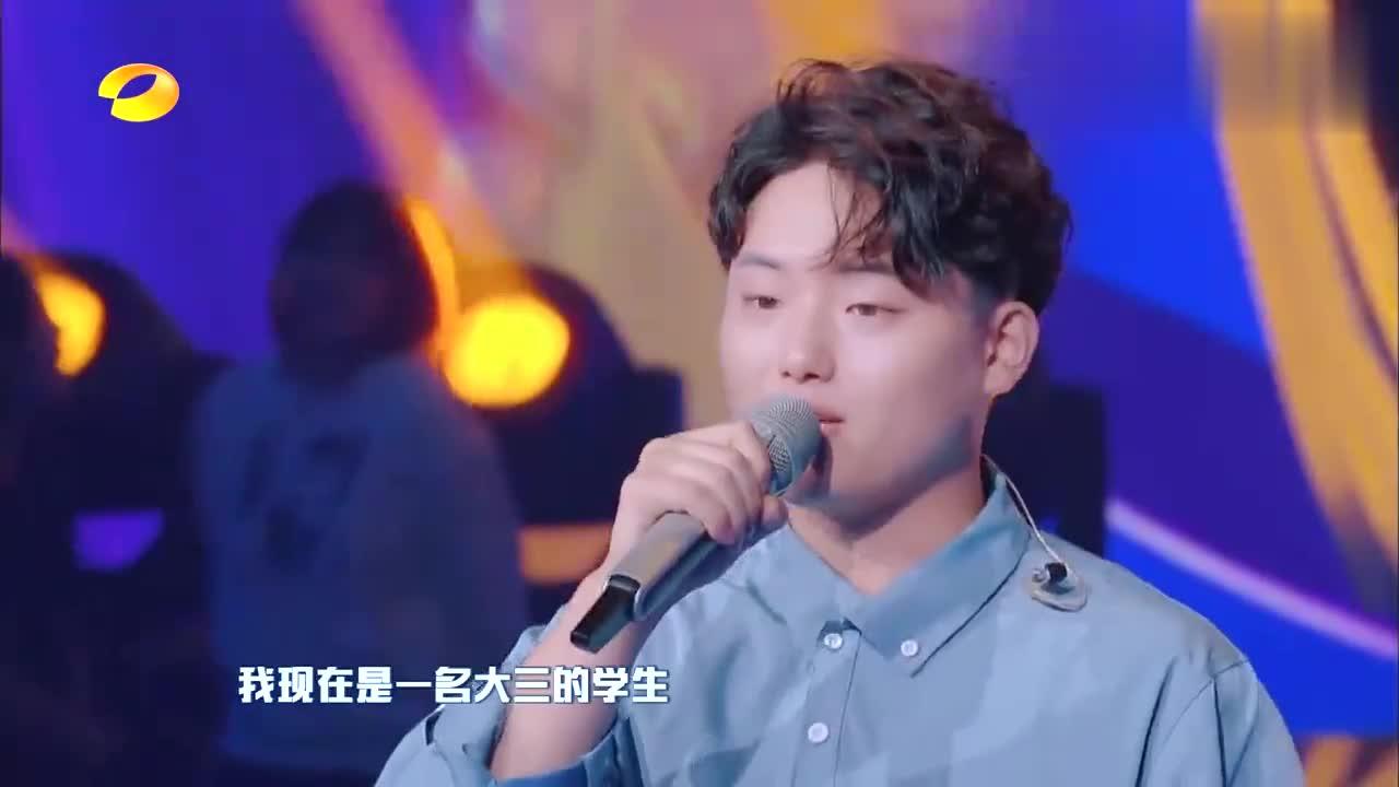 嗨唱:小伙喜欢偶像十年,罗志祥自觉站出来,谁知下秒惨遭打脸!