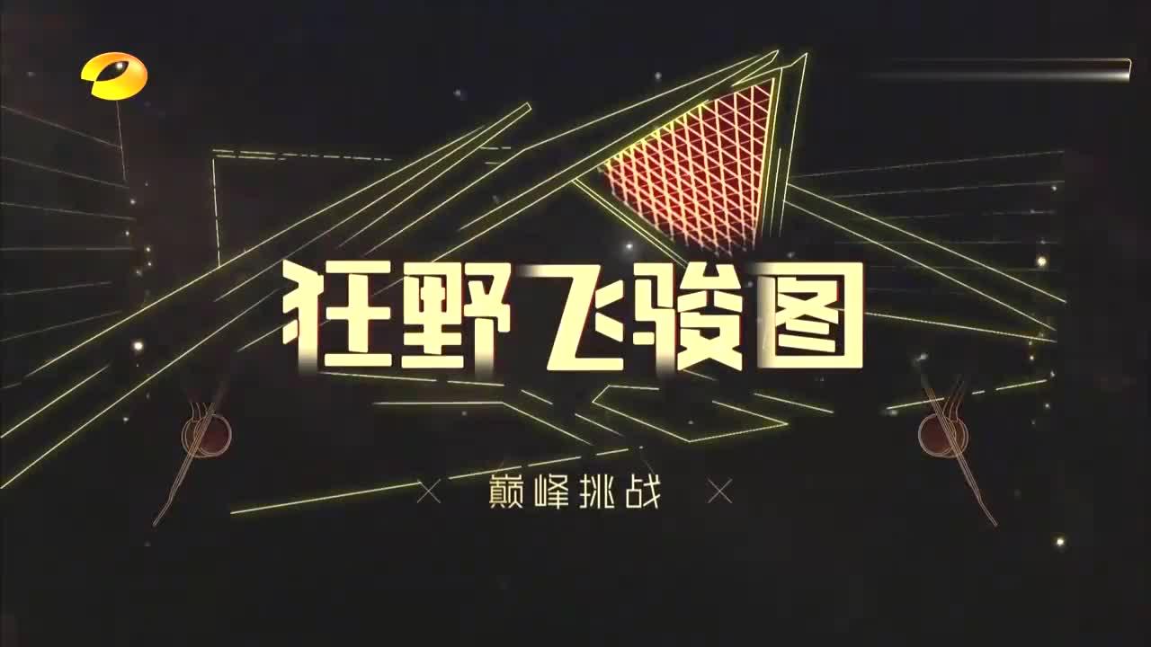 二胡父女演绎《狂野飞骏图》,万马奔腾的声音,震撼谢娜蔡徐坤!