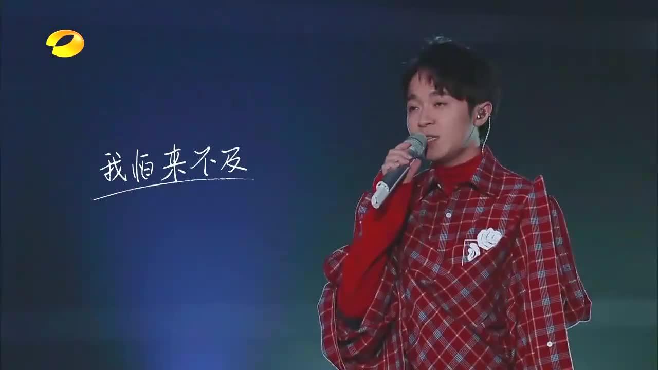吴青峰翻唱林忆莲的《至少还有你》,被天使吻过的嗓子,抚慰心灵