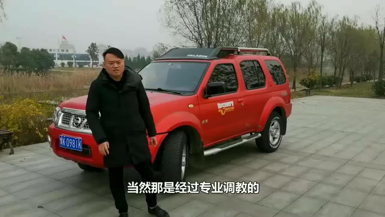 视频:3万预算的越野神车日产帕拉丁