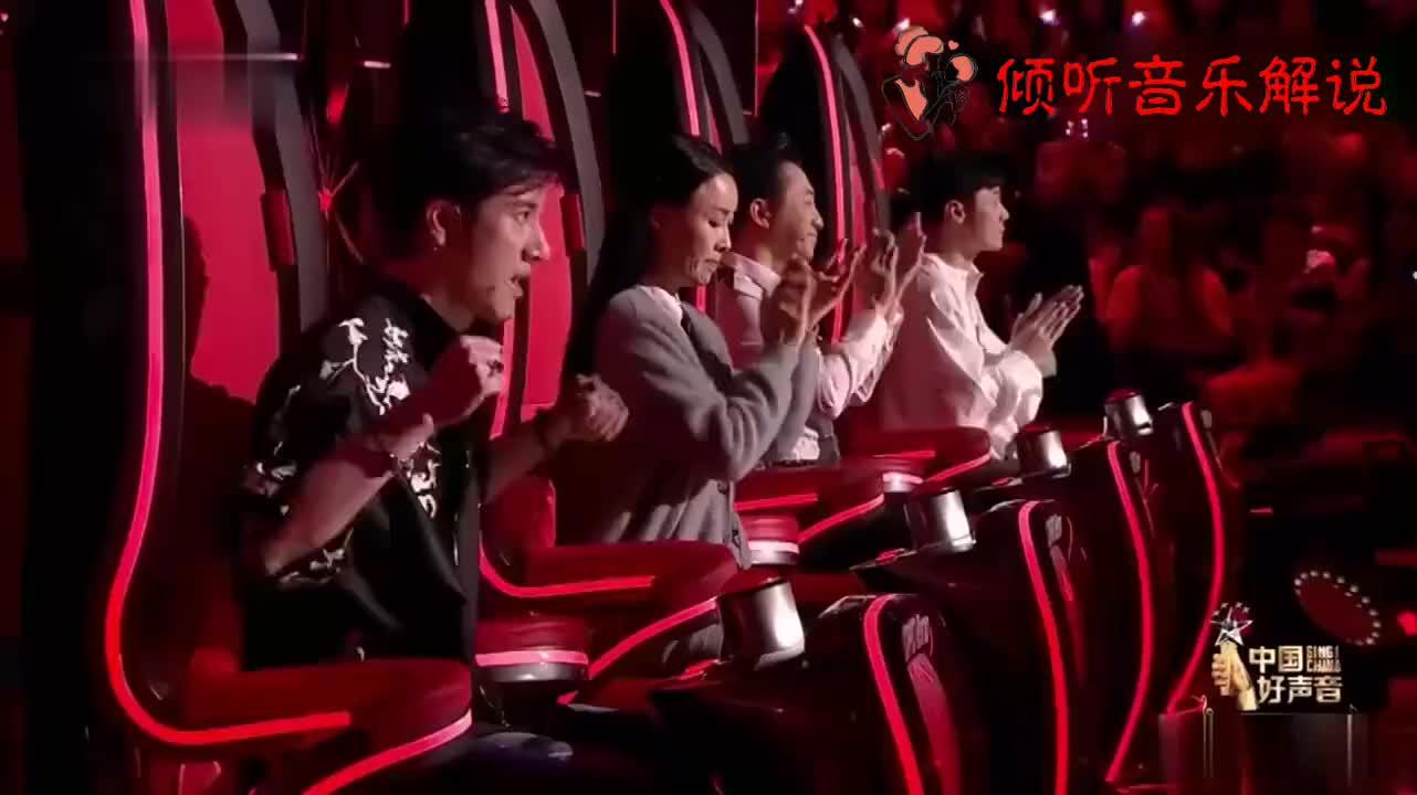 中国好声音:李荣浩笑得有深意!这是满意还是不满意?看不懂了!