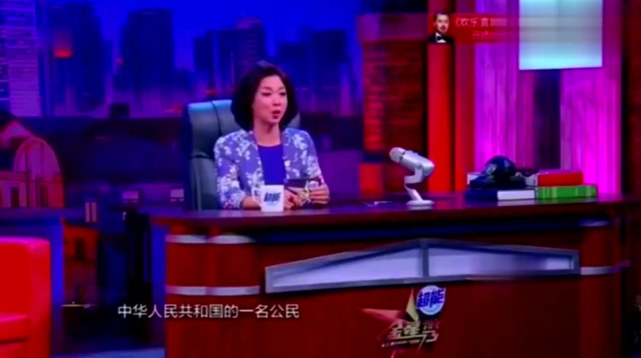 金姐 甄子丹 成龙 张铁林谈国籍问题,你怎么看呢