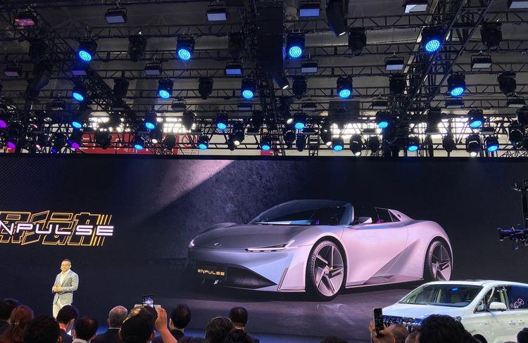 广汽传祺发布全新概念车影动ENPULSE