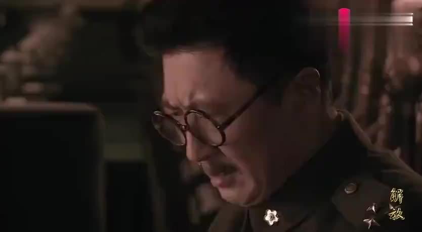 解放:锦州被解放军包围,蒋介石下令派卫立煌率部增援