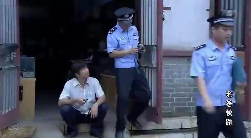 老爸快跑:徐峥坐车结账,竟然连1角纸币拿出来了,太落魄了