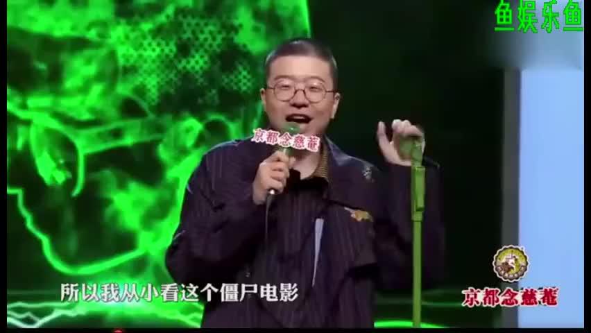 脱口秀大会:李诞吐槽现代男人太花心,大鹏柳岩竟然无辜躺枪