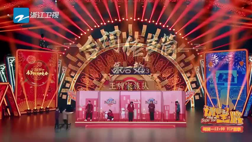 沈腾表演《分手大师》,声音太搞笑了,关晓彤展现超强记忆力